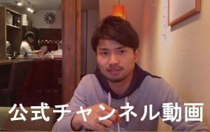 諸江剣語のYOUTUBE公式チャンネル